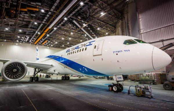 חברת אל על תאפשר לנוסעיה לתאילנד ויפן לשנות את יציאתם ויעדם