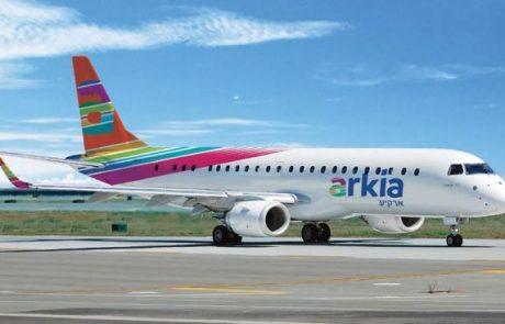 ארקיע תפעיל לראשונה טיסות סדירות לבנגקוק