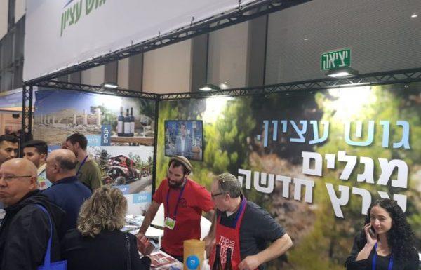 הרבה מבקרים התעניינו במוצרי התיירות של גוש עציון