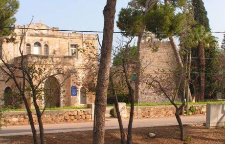 בית לחם הגלילית על מפת אתרי תיירות חבויים באירופה
