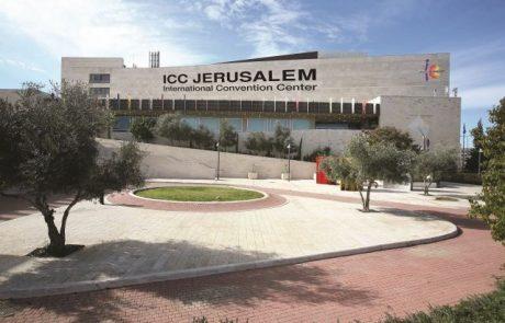מרכז הכנסים בנייני האומה נבחר לאחד מ-10 הטובים בעולם