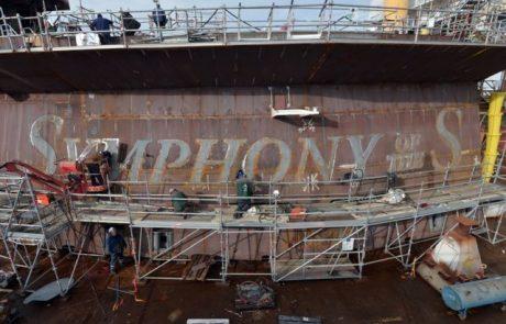 נחשפה אוניית הפאר החדשה Symphony of the Seas