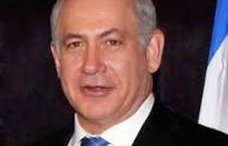 נתניהו הורה לעצור את כל הטיסות הנכנסות לישראל