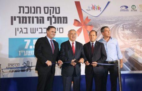 ראש הממשלה ושר התחבורה חנכו היום את מחלף רוזמרין בירושלים