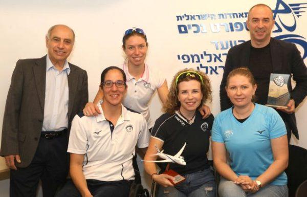 אל על תהיה המובילה הרשמית של הישראלים למשחקים הפראלימפים בטוקיו