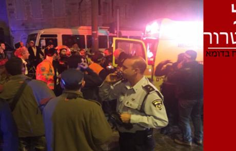 שוטר נפצע באורח בינוני בפיגוע בשער שכם