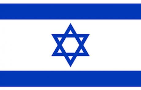 אוכלוסיית ישראל מונה 8.345 מיליון נפש