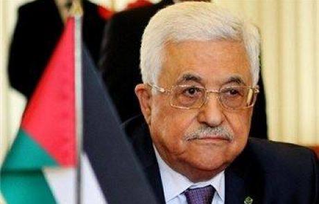 בנק פלסטין סוגר לצמיתות את חשבונות האסירים