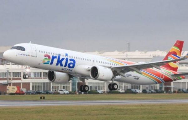 ארקיע: צ'ק אין באתר ובאפליקציה בטיסות פנים