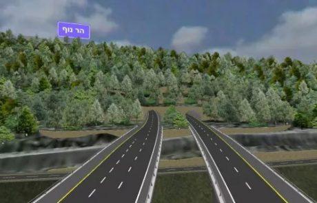 חברת שפיר-פיצרוטי זכתה במכרז להקמת כביש 16
