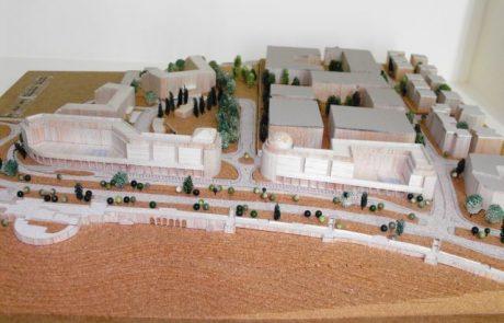 יצא מכרז שני לפיתוח מלונות במתחם רכס ירושלים