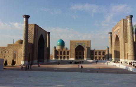 אוזבקיסטן: חוויה של יופי צלילים, טעמים וריחות