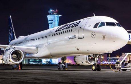 חברה התעופה לופטהנזה מציגה עיצוב חדש