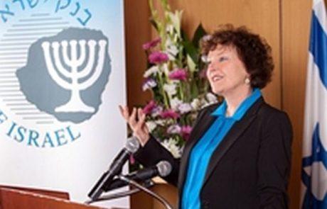 ריבית בנק ישראל צפויה להישאר בשיעור של-0.1%