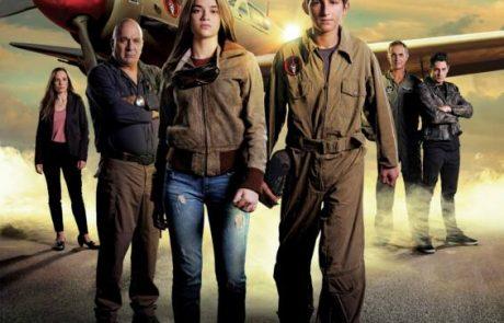 הרפתקה בשחקים – להיט קיץ לילדים ונוער בבתי הקולנוע