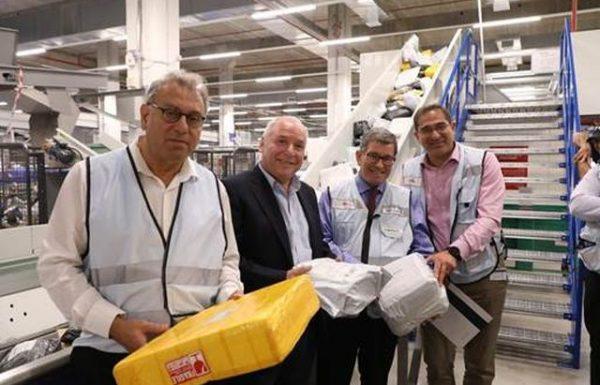 האסטרטגיה העסקית של דואר ישראל הוצגה לשר דודי אמסלם