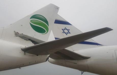 """התנגשות בין מטוסים הבוקר בנתב""""ג אין נפגעים"""