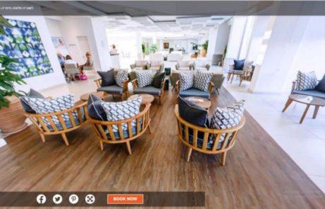 לשוטט במלון 360 מעלות במציאות מדומה