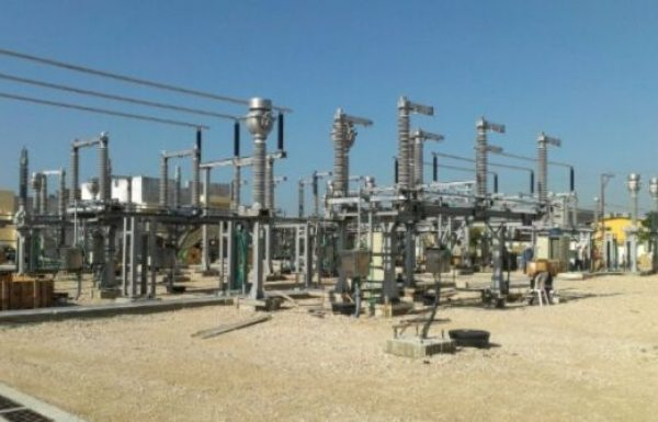 920 מיליון שקל הועברו לחברת החשמל מחברת החשמל המזרח ירושלמית