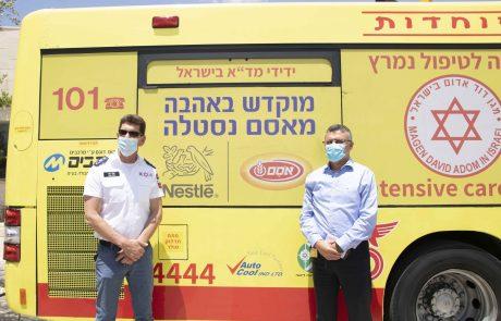 מציל חיים : אוטובוסים לפינוי מספר רב של נפגעים