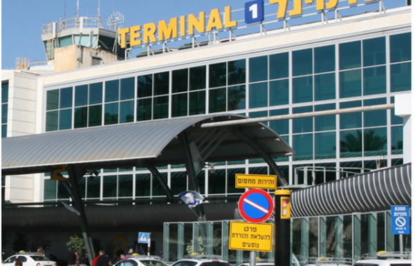 """תנועת הנוסעים הפנים ארצית בנתב""""ג גדלה ביולי ב-108.71%"""