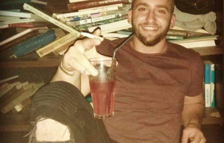 יאשיהו בלום מהישוב עלי נרצח על ידי צעיר בחוף בראשון לציון