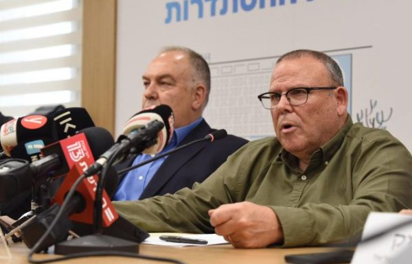 להגן על החסכונות הפנסיונים של אזרחי ישראל