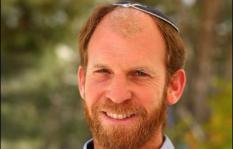 יצחק פריד יכהן כראש שלוחת מועצת גוש עציון מזרח