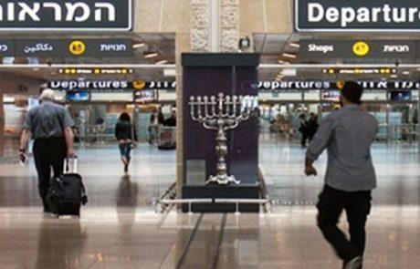 חברות תעופה רשאיות לגבות דמי ביטול בנפרד עבור כל כרטיס טיסה
