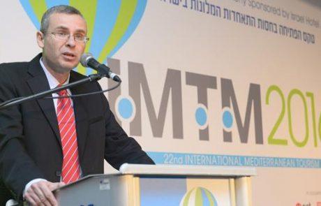 שר התיירות ישתתף ביריד התיירות הגדול ברוסיה