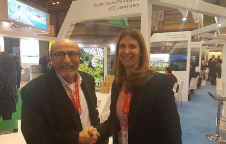 מקווים ליותר תיירים דוברי ספרדית ופורטוגזית בירושלים