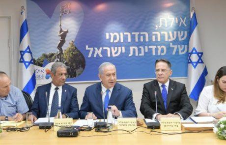 הממשלה אישרה את התוכנית לפיתוח אילת וחבל אילות