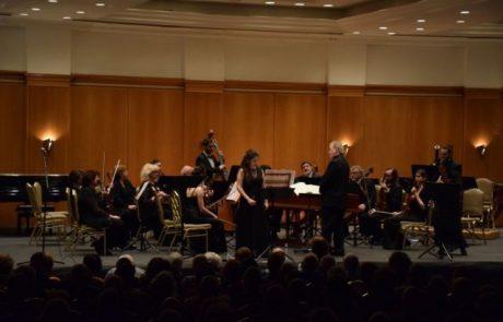 חגיגות היובל של התזמורת הקאמרית הישראלית