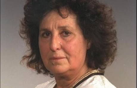 גאולה כהן נפטרה בגיל 94