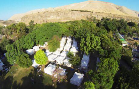 כפר האוהלים  בחמת גדר-הכי בטוח באוויר הפתוח