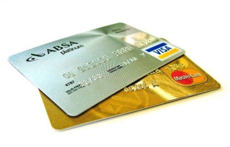 משבר הקורונה: מקלים על הבנקים להגדיל את היצע האשראי למשק