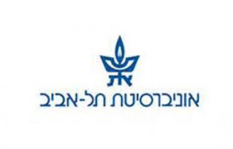"""אוניברסיטת תל אביב ויאט""""א בהסכם שיתוף פעולה"""