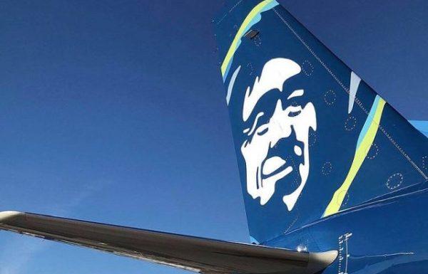 תקלה במטוסי אלסקה איירליינס, שהוסבו להטסת מטענים בתעשייה האווירית