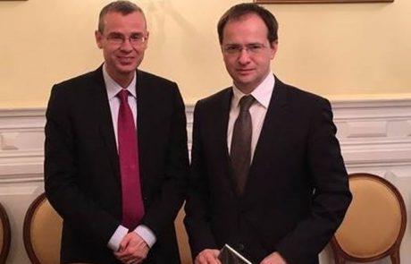 שר התיירות במוסקבה: ישראל בטוחה לכל אדם
