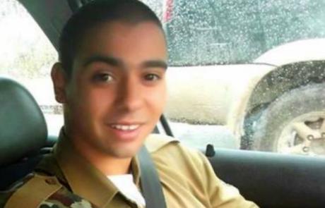 כתב אישום  בגין הריגה כנגד החייל אלאור עזריה