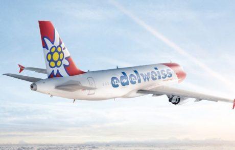 חברת התעופה אדלווייס תטוס ישיר מציריך לאילת