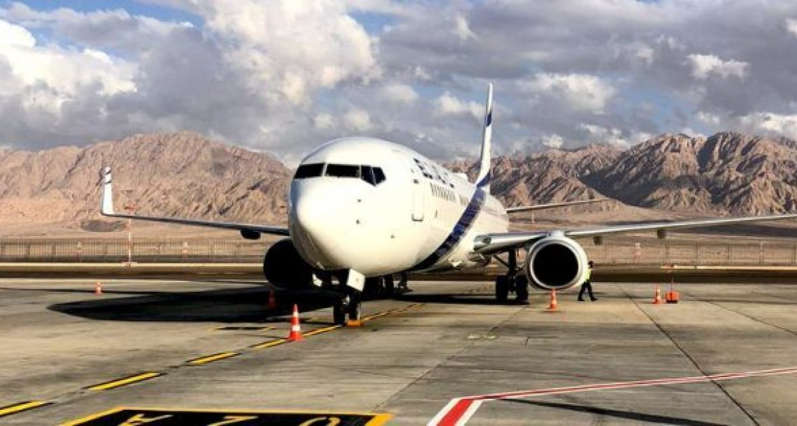 מטוס אל על נחת לראשונה בנמל התעופה רמון