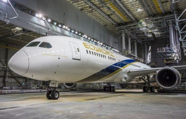 אל על: נחשף העיצוב המיוחד של מטוס ירושלים של זהב