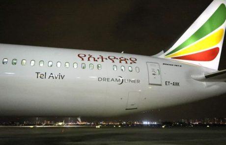 """מטוס בשם תל אביב של אתיופיאן איירליינס נחת אמש בנתב""""ג"""