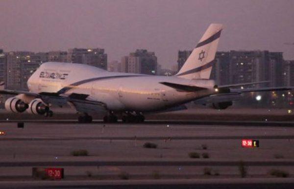 מטוס ג'מבו 747-400 האחרון נפרד מאל על