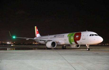 TAP איר פורטוגל השיקה טיסה יומית בקו תל-אביב-ליסבון