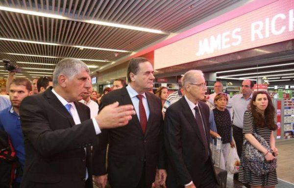 ג'יימס ריצ'רדסון השיקה הבוקר את חנות הדיוטי פרי בטרמינל 1