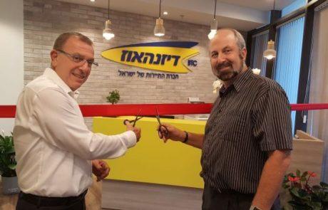 דיזנהאוז BTC השיקה סניף דגל חדש בירושלים