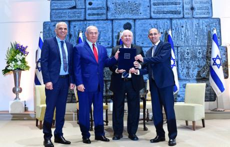 פרופ' אמיר ירון קיבל הבוקר את המינוי לתפקיד נגיד בנק ישראל
