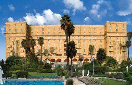מלון המלך דוד ירושלים יארח את דונלד טראמפ ורעייתו מלניה